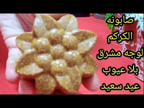 فيديوهات سلسله الصابون Youtube Breakfast Food Cereal