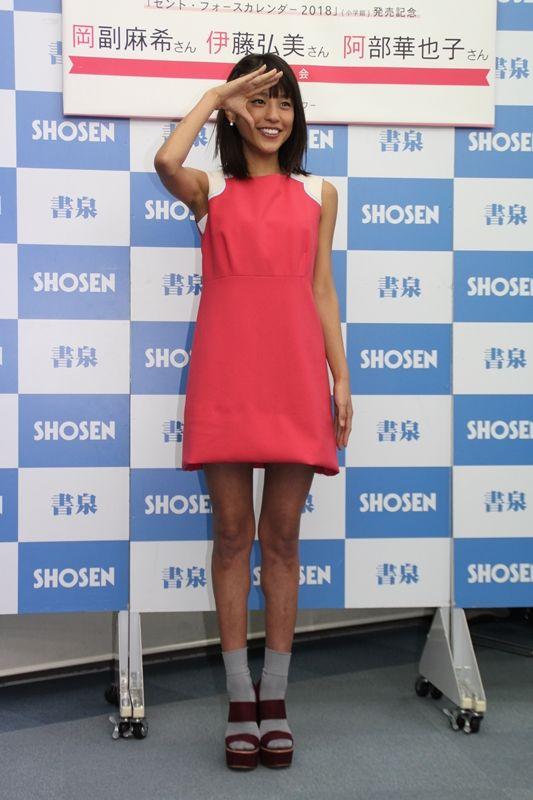 健康的でスラリとした岡副麻希の美人でかわいい画像