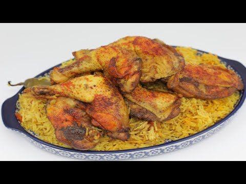 مندي الدجاج والارز البسمتي بمكونات بهارات المندي السرية وبطريقة المطاعم الكبرى Youtube Middle Eastern Recipes Cooking Recipes