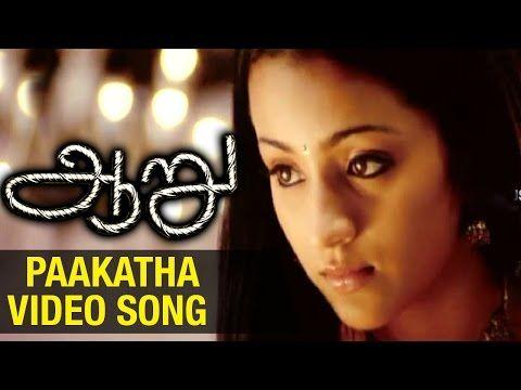 Aaru Tamil Movie Paakatha Video Song Suriya Trisha Devi Sri Prasad Hari Youtube Romantic Songs Songs Album Songs
