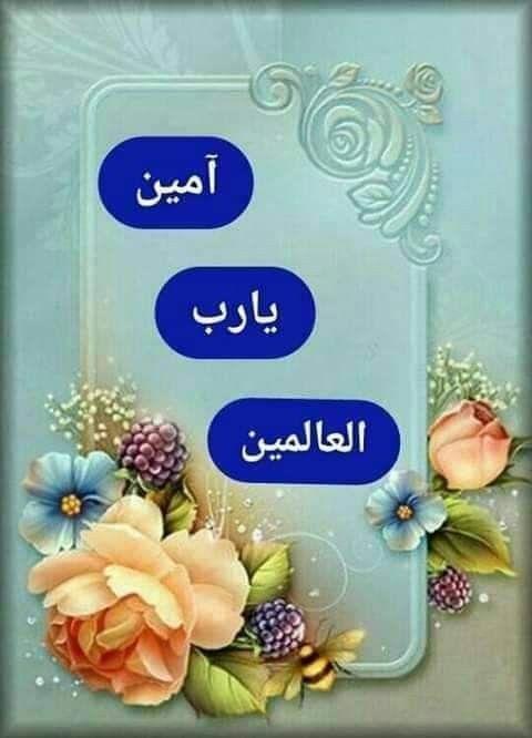 15 رمضان الله م آغفر لنا تقصيرنا وتقبل منا ما مضى وبارك لنا فيما بقى ووفقنا لما فيه خير وصلاح ولا تجعل رمضان يرحل إلا ونحن Doa Islam Our Lord Islam