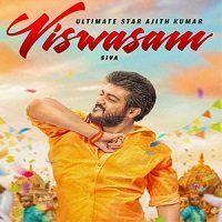 Viswasam 2018 Tamil Movie Songs Download Https Starmusiqz Info Viswasam Songs Download Music Composer Anirudh Ravichander Mp3 Song Download Mp3 Song Songs