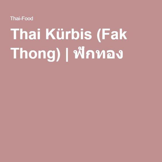 Thai Kürbis (Fak Thong) | ฟักทอง