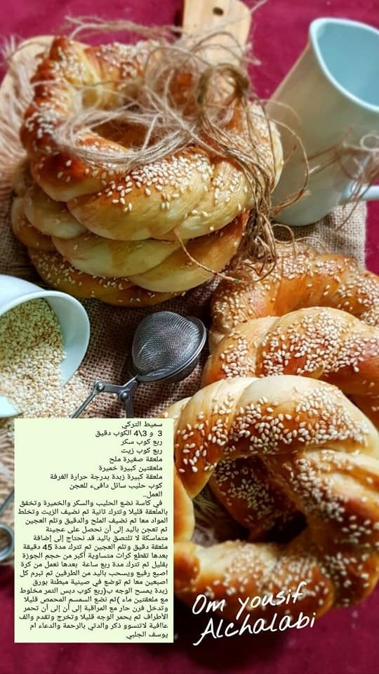 Pin By Hayam Elzwi On Cooking Recipes Cooking Recipes Cooking