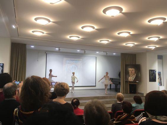 Балет на сцене