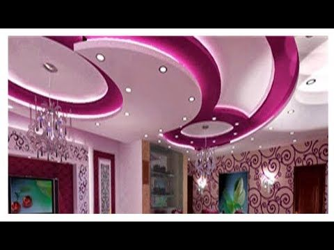 New False Ceiling Normal Bast Designs 2017 Youtube False Ceiling Ceiling Design False Ceiling Design