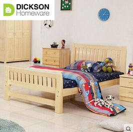 Auction is for frame ONLY  mattress( NOT included )  firm and soft mattress also available    bed side table only $220 each!    Size:  Bed Frame:1200mm x 1900m...