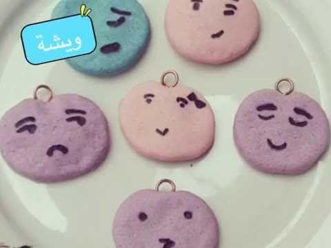 عجينة السيراميك بدون غراء Polymer Clay Youtube Clay Art Sugar Cookie Desserts