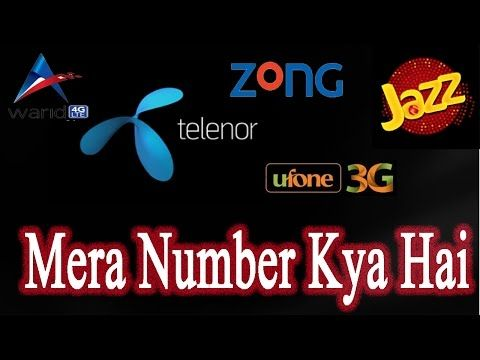 How To Check Your Own Sim Number Without Balance Telenor Warid