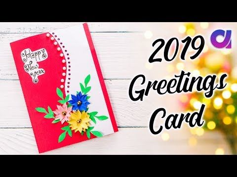 Beautiful And Easy New Year Greeting Card Christmas Card Artkala Youtube New Year Greetings New Year Greeting Cards Cards