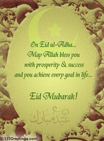 Eid al adha Greetings Messages 2017