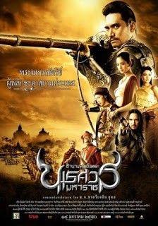 Phim Vương Triều Đẫm Máu 5