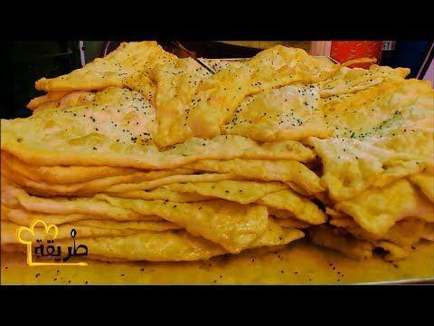 حلاوة الزلابية النابلسية اطيب من البقلاوة التركية Youtube Food Recipes Arabic Food