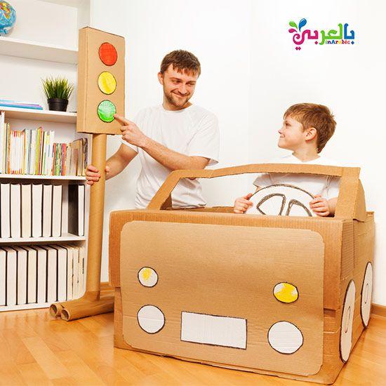 صنع العاب من الكرتون للاطفال بأدوات متاحة وخامات بسيطة افكار جديدة Instagram Posts Germany Travel Toy Chest