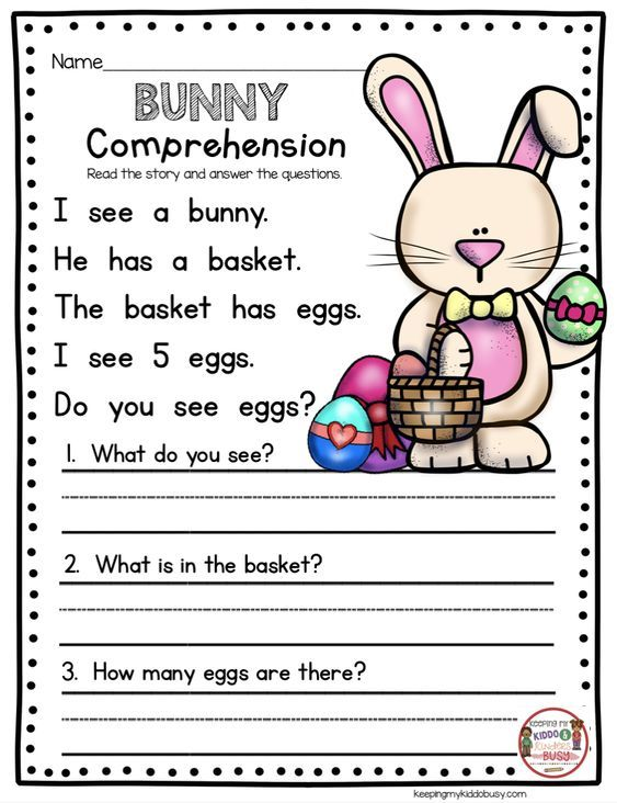 April In Kindergarten Free Worksheets Keeping My Kiddo Busy Kindergarten Reading Worksheets Reading Comprehension Kindergarten Kindergarten Reading
