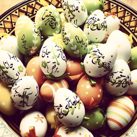ALANGOO - Handpainted Spring is Coming Haftseen egg - Persian New Year: