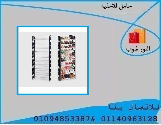جزامه 9 ارفف حامل الاحزيه Index Desktop Screenshot Screenshots