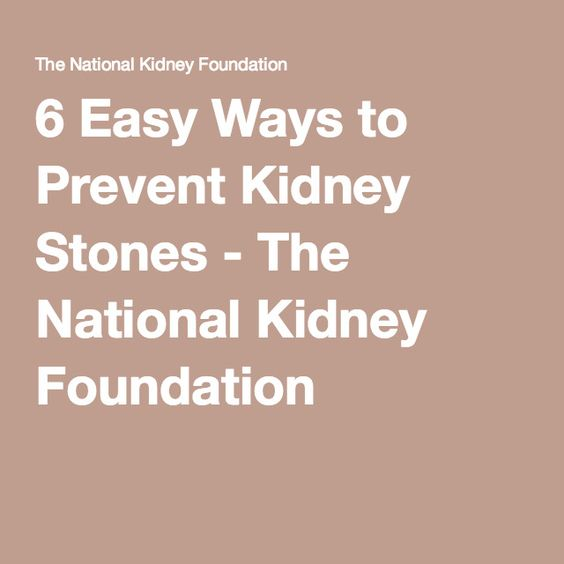6 Easy Ways to Prevent Kidney Stones - The National Kidney Foundation