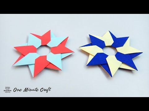 How to make a paper star with paper bags - YouTube   360x480