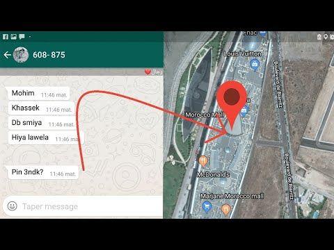 شرح لمعرفة مكان اي شخص تتحدث معه على الواتساب و ماسنجر 2020 Youtube Map Map Screenshot Art