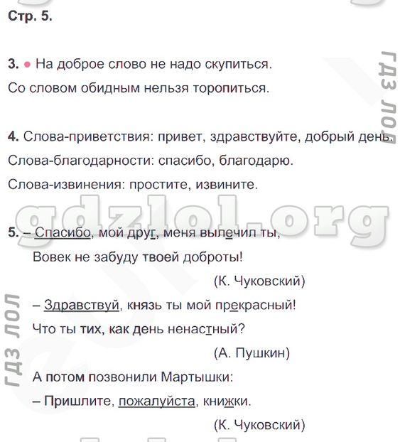 Скачать учебник голицынский 6 издание бесплатно без смс