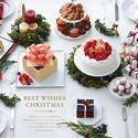 パティスリー キハチからクリスマスケーキが登場 - 極上のショートケーキや2人向けサイズなどの写真1