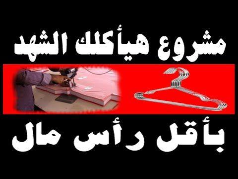 مشروعات هشام Youtube Poster Calligraphy Arabic Calligraphy
