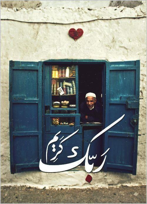 صور حلوة من مصر