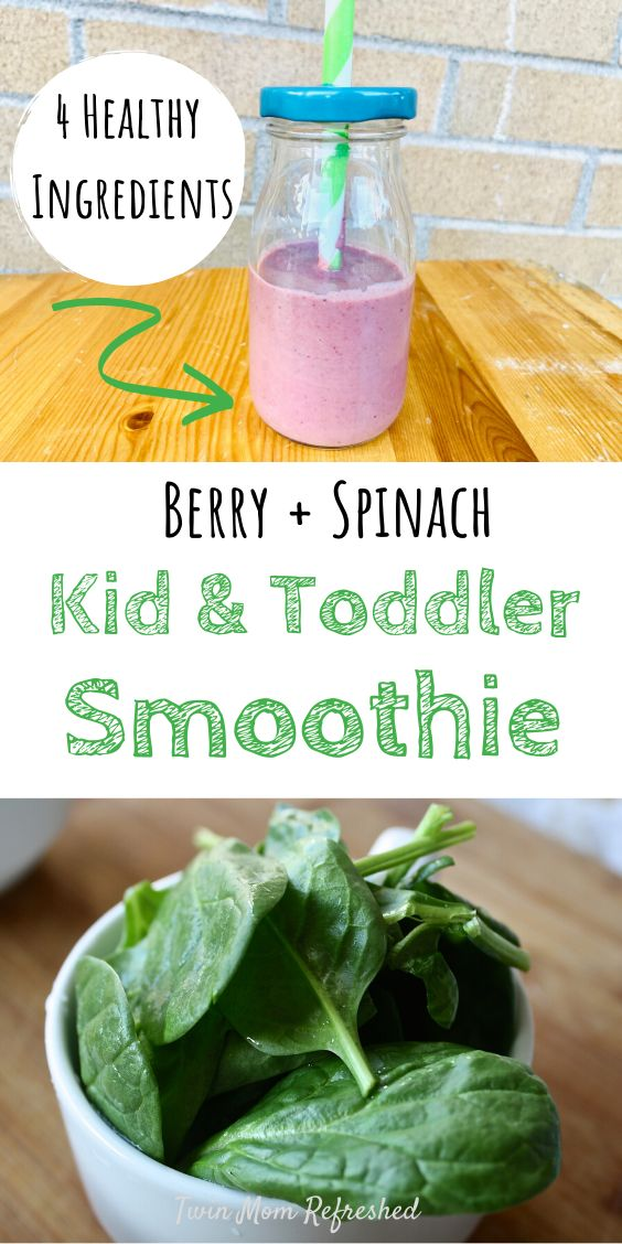 Spinach Toddler and Kid Smoothie Recipe