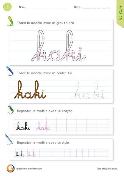 Pdf exercice d 39 criture pour apprendre crire le mot kaki en minuscules cursives k dans kaki - Apprendre a broder des lettres ...