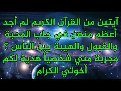 Youtube Islamic Phrases Islam Quran Islam