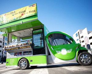 Hot Dog Cart Orlando Rules