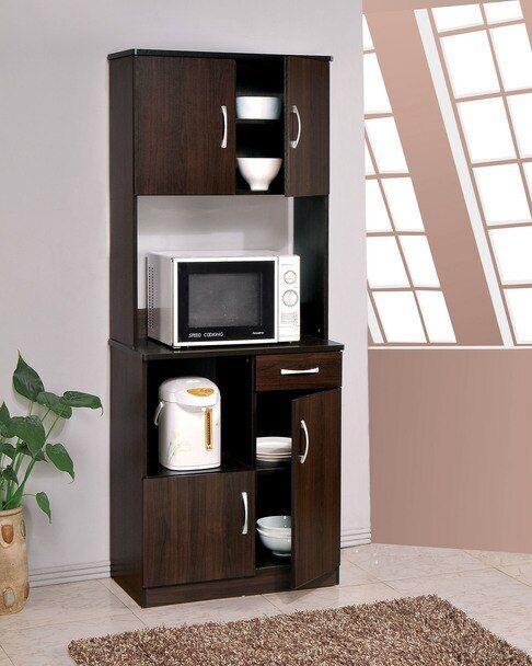 28 X 16 X 70 Espresso Kitchen Cabinet Espresso Kitchen Cabinets Kitchen Set Cabinet Kitchen Cabinet Storage