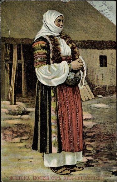 Ansichtskarte / Postkarte Frauentracht AUs Bulgarien, Kyustendisko, Bäuerin: