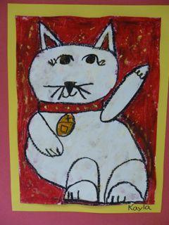 luckycat4