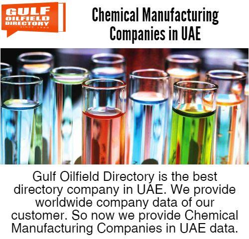 Gulf Oilfield (gulfoilfield) on Pinterest