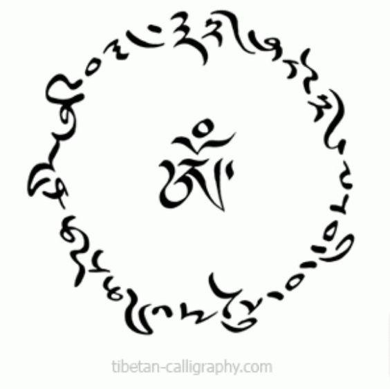 Tibetaanse tatoeage