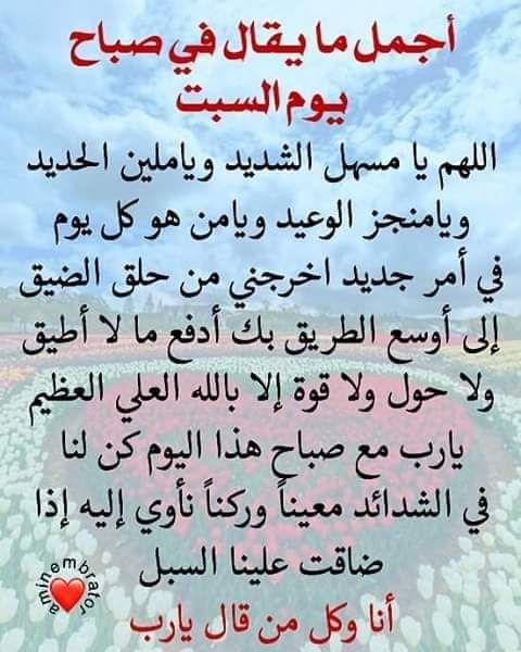 Pin By Ummohamed On اسماء الله الحسنى Arabic Calligraphy Math Calligraphy
