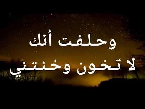 قصيدة يا من هواه اعزه واذلنى مكتوبة روائع القلم Arabic Calligraphy Calligraphy
