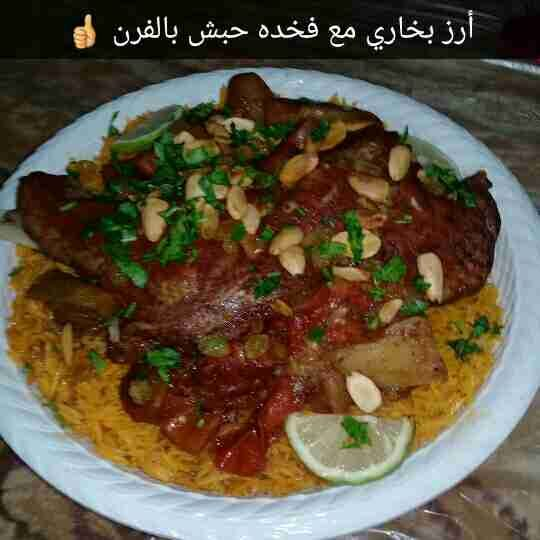 أرز بخاري مع فخده حبش بالفرن ملكة الأرز زاكي Main Dishes Dishes Meat