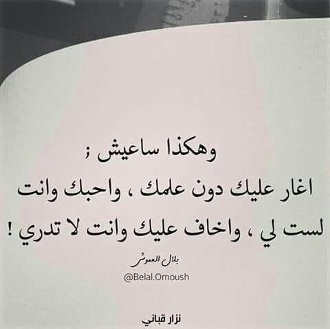 bb5eb7e0722991fe62fdfaee7f343175 اقوال وحكم   كلمات لها معنى   حكمة في اقوال   اقوال الفلاسفة حكم وامثال عربية