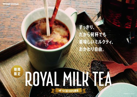 http://buzz-plus.com/wp-content/uploads/2016/02/milktea.jpg