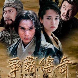 Phim Song Hùng Tranh Bá