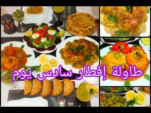 Pin On Recettes Ramadan