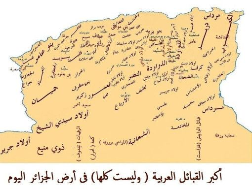 سكان الجزائر ليسوا لا عرب ولا أمازيغ بل Genetiquement Et Historiquement Les Algeriens Ne Sont Ni Arabes Ni Berberes Mais Vintage World Maps History Sayings