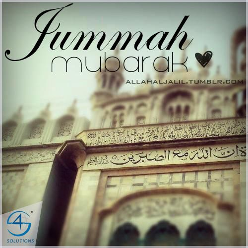 When you focus on Allah's promises instead of the problems, you'll notice your thoughts will be healthier and filled with peace.  Jumma Mubarak