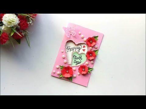 Beautiful Handmade Birthday Card Birthday Card Idea Youtube Diy Greeting Cards For Birthday Card Making Birthday Cards Handmade