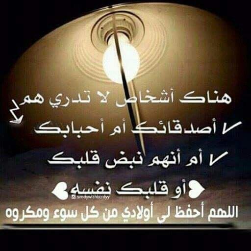 Pin By Tahani Elbasheer On اصدقاء Arabic Calligraphy Calligraphy