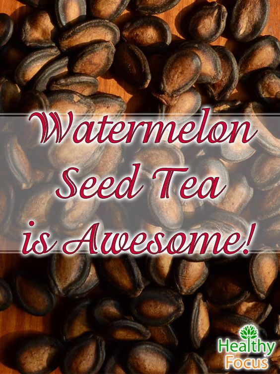 Its important to get your daily intake of minerals, fortunately, with watermelon seeds, you have an edge. High in magnesium, consuming one cup of watermelon seeds gives you 139% of your recommended daily value.