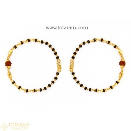 22k Fine Gold Rudraksha Baby Nazaria Set Of 2 1 Pair 235 B Gbl670 Buy This Latest Indian Gold J Kids Gold Jewelry Baby Jewelry Gold Baby Bracelet Gold
